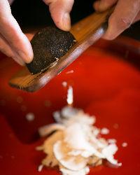 【トリュフ】 「フレッシュトリュフ」を使用。芳醇な風味が特徴