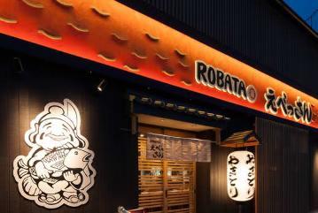 ROBATA えべっさん和歌山 image