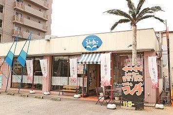 sandwich cafe うみねこ