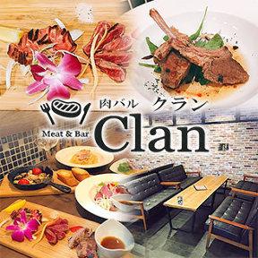 肉バル Clan(クラン) 深井店