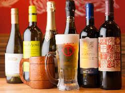 飲み放題は約30種!プレモル、ワイン、カクテル、紹興酒まで!