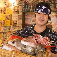 【高級魚】 本店限定の豪華食材コースはお祝いにうってつけ!