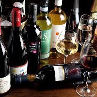 ワインやオリジナルカクテルなどドリンクも豊富です