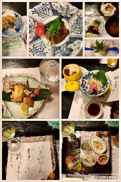 日本料理 季乃陣 岸和田店 image