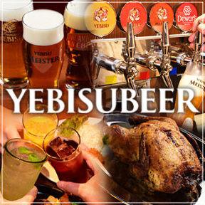 YEBISUBEER 京橋バル店