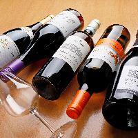 ◆スペイン料理と相性バツグンのワインも種類豊富にご用意☆