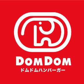 ドムドムハンバーガー 宝塚中山店