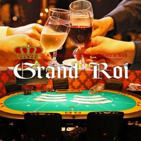 AmusementRestaurant&Bar GRAND ROI【グランロワ】 image