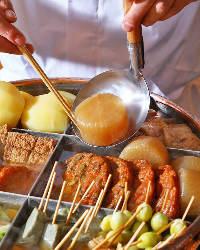 あけくれのおでんは、特製の出汁と素材の旨みが作る上品な味わい