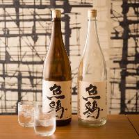 【オリジナル】 「うっとり」は、あっさり飲みやすい焼酎です!