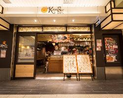 【京都駅ナカ】 便利なアクセスで二次会やちょい飲みにも◎