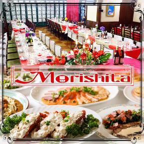 宴会・個室 モリシタ(Morishita) 北新地