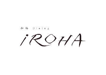 和処Dining iROHA ‐イロハ‐