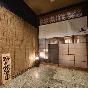 全席個室居酒屋 隼-HAYABUSA- 広島流川店
