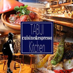 世界のレストラン 旅路キッチン 堀江