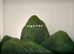 豊岡の隠れ家フレンチ「Monter」