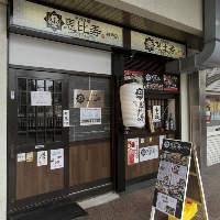 兵庫駅から徒歩2分という好立地。仕事や買い物帰りにぜひ