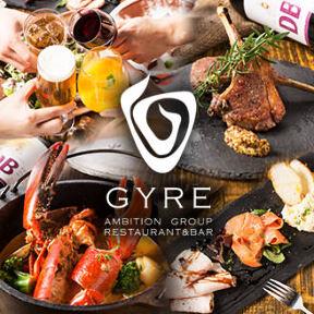 肉バル×イタリアン GYRE(ジャイル)
