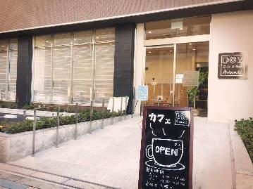 Cafe&Bar Avanti