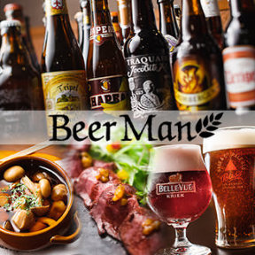 Beer Man 〜ビールマン〜