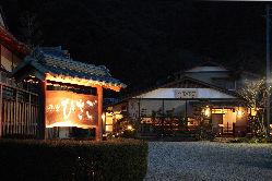 創業より五十有余年。丹波の城下町に佇む一戸建の茶寮です。