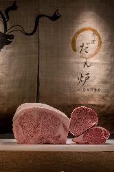 特別な日のお食事に最適な、最高級のお肉をご提供。