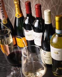 各国の厳選されたワインも多数取り揃えております。
