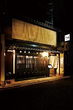 ステーキ花郷 祇園店