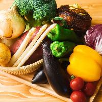 野菜を使った自慢のメニューをお楽しみください★