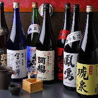 〈全国の地酒〉 お肉に良く合う日本酒・地酒をご用意