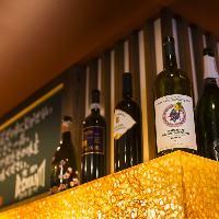 リーズナブルなワインは1600円~