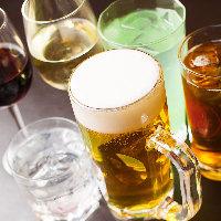 飲み放題メニューは王道を網羅していてお酒好きの方も大満足!