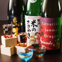 まろやかで飲みやすいものをセレクト!日本酒いろいろ揃ってます