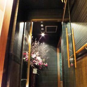 隠れ家個室 さくら 姫路南口駅前店