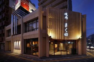 個室・焼肉 まく田 堺東