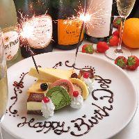 誕生日や記念日に♪バースデープレート+1000円で可能★