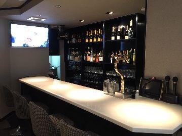 bar Gion Bremen