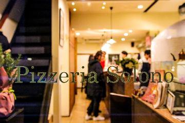 Pizzeria Solono image
