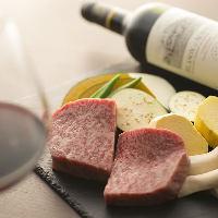 赤ワインとサーロインのマリアージュをお楽しみください。