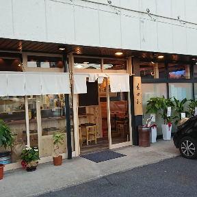 大衆酒場 久米屋 近江八幡店
