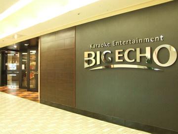 カラオケ BIG ECHO (ビックエコー) 梅田DDハウス店 image