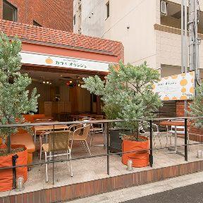 Cafe Orange