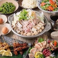 バラエティ豊かな地鶏料理を♪飲み放題付宴会5,000円(税抜)~