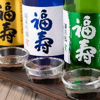 人気!日本酒「福寿」の3種飲み比べセット♪お料理とも相性抜群