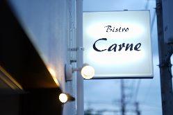 伊丹駅から車で5分、創作料理のお店です。
