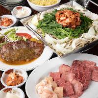 ちりとり鍋や特上肉の焼肉、ステーキランチなど人気メニュー
