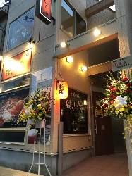 12月27日(木)堂々グランドオープン!!