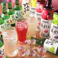 韓国料理にぴったりのチャミスルや美酢ソーダもございます!