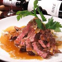 お肉、お魚などメインのお料理も充実。素材本来の味を楽しめます