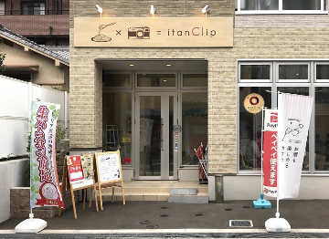 itanClip(イタンクリップ) 〜Pasta&Photo〜